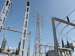 GESTION DE L'ENERGIE - AEME : des anomalies d'1,5 milliard de francs sur la facture publique d'électricité avec 7000 polices d'abonnement auditées.