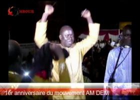 [VIDEO] AN 1 AMDEM: Méga meeting de Cheikh Issa Sall