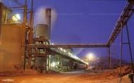 Alioune Sarr annonce un projet de 27 milliards en soutien aux entreprises