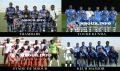 Quarts de finale de la coupe du Sénégal : les clubs mbourois, les grands absents !