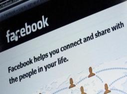 Facebook dévoile son nouveau visage