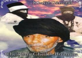 RAPPEL A DIEU Khalife général des Khadres : le chef de l'Etat salue la mémoire de l'illustre disparu