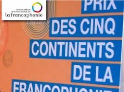 Prix des cinq continents de la Francophonie  2015 : UN sénégalais parmi les 10 finalistes