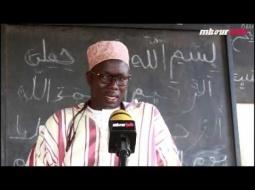[VIDEO] EMISSION RELIGIUSE : Tabakh ci bir keur ak Oustaz El Hadj Abdou Faty Niang revient sur les fondamentaux de la Tabaski